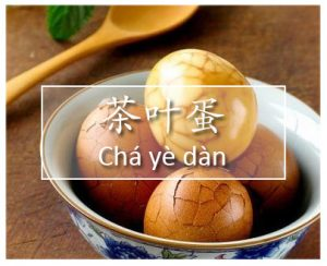 Chinese breakfast - tea leaf egg