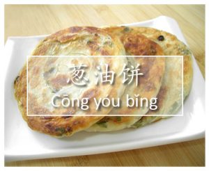Chinese breakfast - onion stuffed pancake