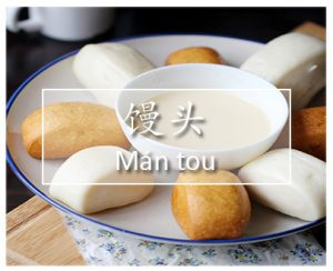 chinese mantou